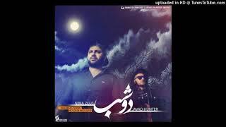 Nima Zeus & Hunter - 2Shab ( Mp3 Official )