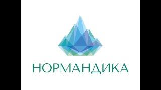 Вода Горная вершина, доставка по Москве (компания Нормандика)(Вода