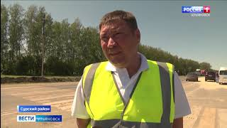 Капитальный ремонт транзитной автодороги