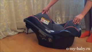 автокресло Maxi-Cosi CabrioFix  видео-отзыв Марии