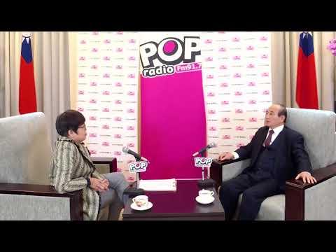 2018 12 20《POP搶先爆》黃光芹 專訪 前立法院長、國民黨立委  王金平