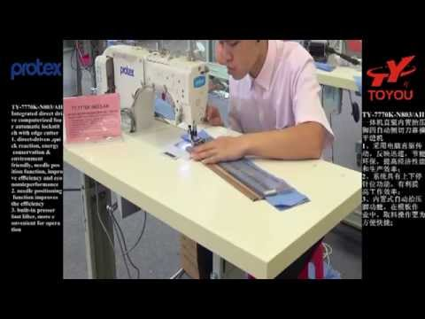 protex new sewing machines