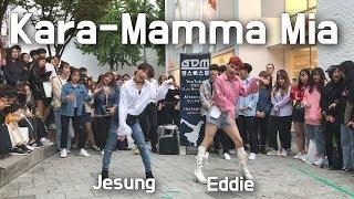 [Eddie,Jesung] Kara (카라) - Mamma Mia (맘마미아) Full Dance Cover…