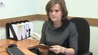 видео Госпошлина за кадастровый паспорт.