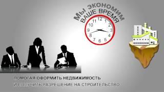 Москонсалт - Юридическое агентство во Владивостоке(, 2016-04-14T03:52:56.000Z)