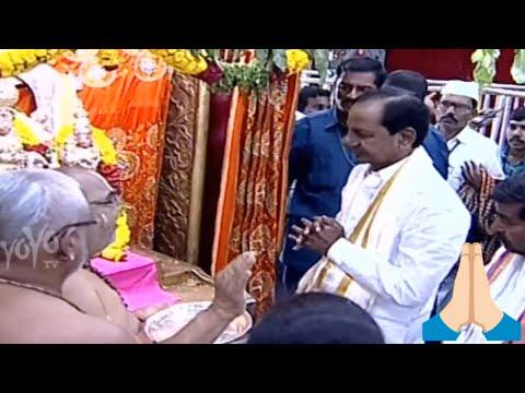 CM KCR Pooja at Yadadri Temple | #Yadagirigutta | Lakshmi Narasimha Swamy | YOYO TV Channel