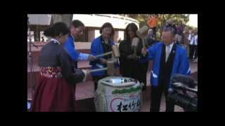 Japanese American Cultural & Community Center Video