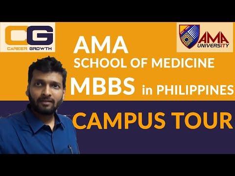 MBBS in Philippines- AMA School of Medicine Campus tour