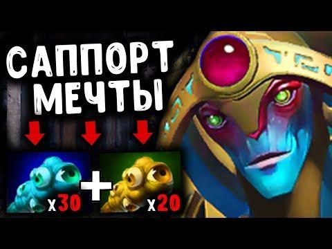 видео: ОРАКЛ - ЛУЧШИЙ САППОРТ ДОТА 2! oracle support dota 2