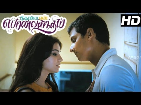 Neethane En Ponvasantham Full Movie | Scenes | Jiiva Feels sad for his Family | Jiiva | Samantha |