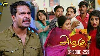 Azhagu - Tamil Serial | அழகு | Episode 259 | Sun TV Serials | 24 Sep  2018 | Revathy | Vision Time