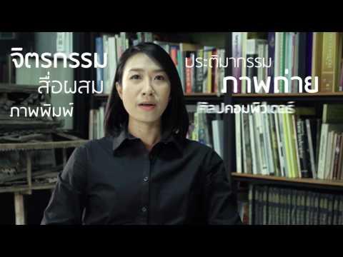 Video Presentation ปริญญาโทและปริญญาเอก