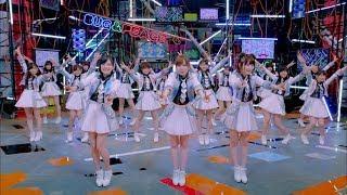 HKT48 9thシングル「バグっていいじゃん」Music Video TBS 系アニメ『カ...