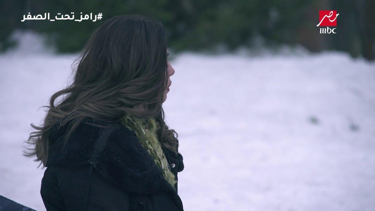 رامز تحت الصفر | رعب هيستيري لـ رانيا فريد شوقي بعد مشاهدة النمر المفترس