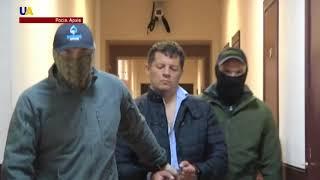 Брижит Макрон висловила слова підтримки дружині Романа Сущенка