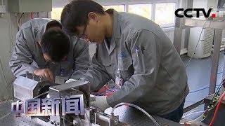 [中国新闻] 河北雄安:高技能人才培训基地最高给予300万元支持 | CCTV中文国际