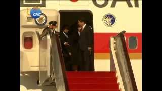 APEC: Japanese Prime Minister Shinzo Abe arrives in Beijing
