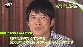 桜井さんが子どもについて語る!! 吉野美佳 検索動画 8