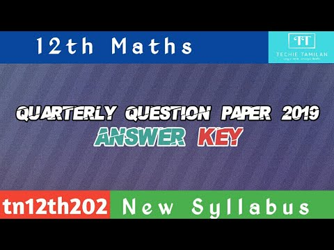12th Maths Quarterly Question Paper Answer Keys | 2019 To 2020