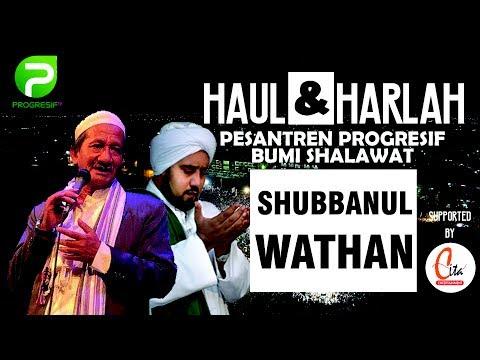 Habib Syech Bin Abdul Qodir Assegaf Bersama KH Agoes Ali Masyhuri: Syubbanul Wathan