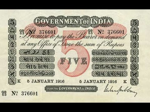 Amazing facts & History about Indian Rupee