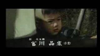 Lone Wolf and Cub Trailer