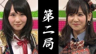 8:46~高橋朱里の滑らない話 AKB番組出演情報 AKB48 SHOW 何もそこまで...
