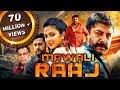 Mawali Raaj Bhaskar Oru Rascal 2019 New Released  Hindi Dubbed Movie  Arvind Swamy, Amala