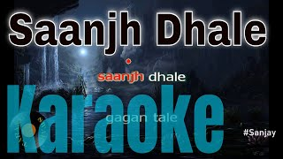 Karaoke - Saanjh Dhale | Utsav | Suresh Wadkar