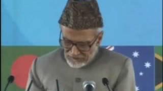 Ahmadiyya Hafiz Saleh Allauddin Sb Speech at Jalsa Salaana Qadian 2009 - Part 3