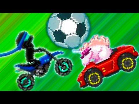 Игры футбол онлайн -