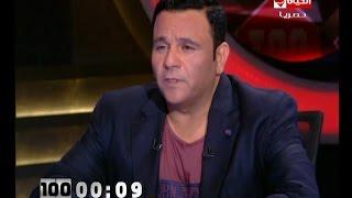 100 سؤال - تصريح جريء من النجم محمد فؤاد : لا يمكن أن يكون