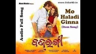 Mo haladi Gina item ODIA film songs !!Bajaragni new film video songs 2017