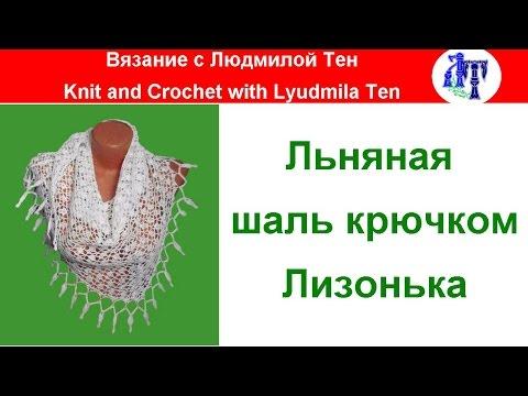Льняной текстиль для столовой и кухни производства