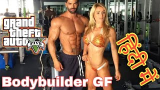 Ultra High Graphics #Gta5   #Bodybuilder #GirlFriend #Dadaji #Race  1080p 60fps 2018 Hindi