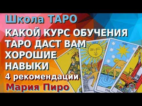 ДОМ 2. Официальный сайт реалити шоу на ТНТ. Смотреть
