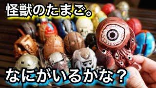 【何がいるかな?ジャンク箱!】ウルトラエッグのジャンク買ってみました!★Ultraman Egg Toys Collection Kaiju Dinosaurs Monsters Robots