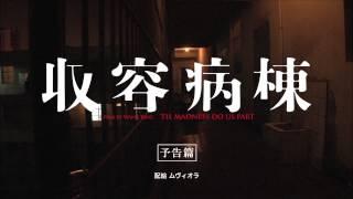『無言歌』『三姉妹 雲南の子』などのワン・ビン監督が、中国南西部・雲...