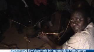 Eby'okwerinda biri guluggulu e Namugongo thumbnail