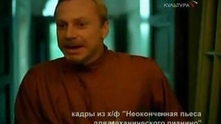 Дом актера. Свой среди чужих. (Ю. Богатырев)
