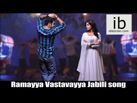 NTR Ramayya Vastavayya song Jabilli Nuvve Cheppamma teaser - idlebrain.com