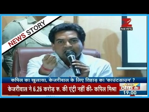 Sacked AAP Minister Kapil Mishra Faints Moments After Fresh 'Expose' On Arvind Kejriwal