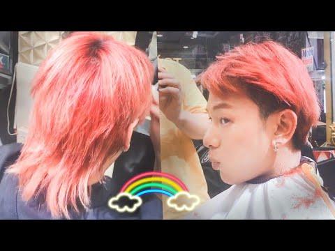 Gay Korean Boyfriend HATES Long Mullet Hair!