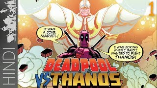 Deadpool vs Thanos | Part -1 | Marvel Comics In HINDI