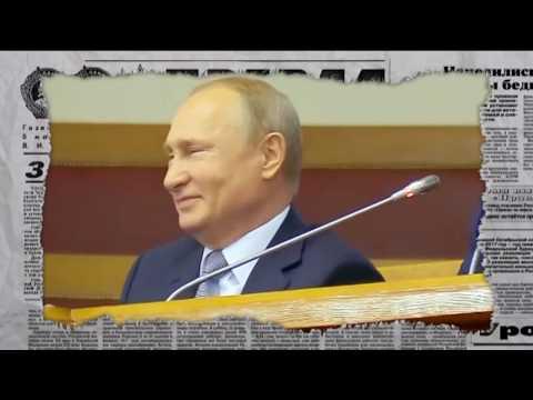 Чем Путин с
