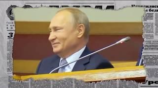 Чем Путин с Шойгу в тайге занимались - Антизомби