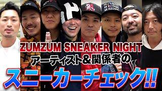 YouTube動画:スニーカーナイトでスニーカーチェック!@大阪 アメ村 クラブJoule