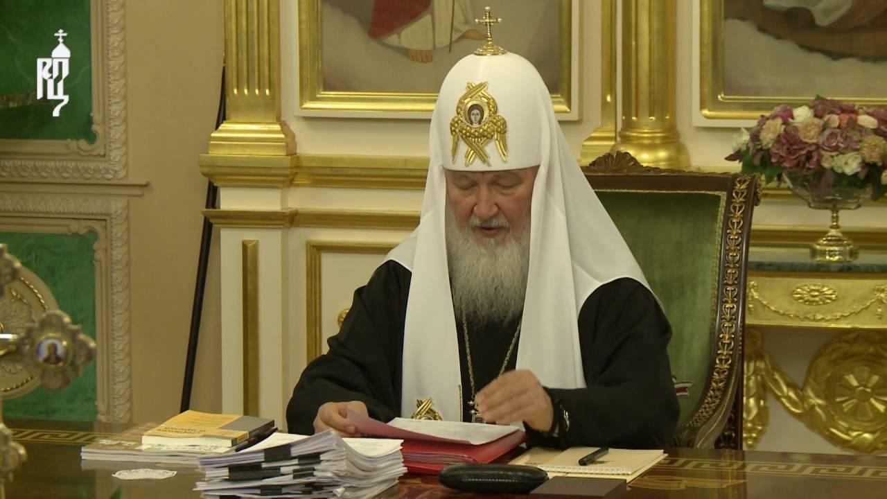 Святейший Патриарх Кирилл открыл очередное заседание Священного Синода
