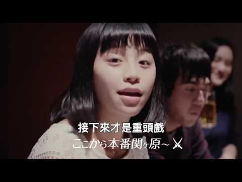 Japan Music  AEIOU