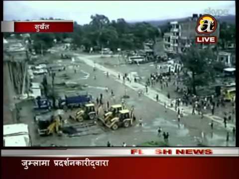Telephone Update On Tharu Community Protest - Kailali